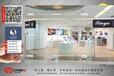 福建宁德苹果体验中岛柜台定做厂家移动业务受理台前台