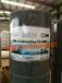 上海市麥克維爾WPS300.2B冷水機組用多少冷凍油麥克維爾正品冷凍油報價