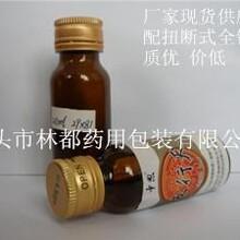 厂家现货供应20毫升棕色试剂瓶