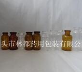 卡口管制玻璃瓶