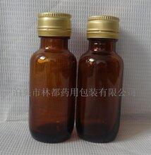 河北林都供应15ml玻璃口服液瓶图片
