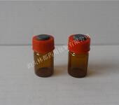 河北林都供应7ml螺口管制玻璃瓶