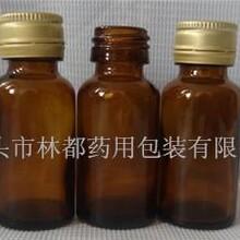 河北林都现货供应10毫升口服液瓶