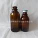 河北林都供應100ml卡口藥用玻璃瓶