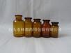 河北林都供应5ml棕色玻璃瓶