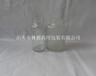 河北林都供应120ml椭圆广口瓶