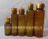 山东林都供应20毫升C型口口服液瓶