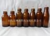 山东林都供应100毫升口服液瓶