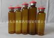江苏林都供应10毫升口服液瓶