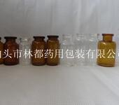河北林都供应10毫升卡口管制玻璃瓶