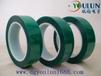 优伦直销PET耐高温胶带0.04~0.1mm,喷涂遮蔽胶带