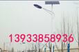 元氏县景观灯生产太阳能路灯价格高杆灯厂家