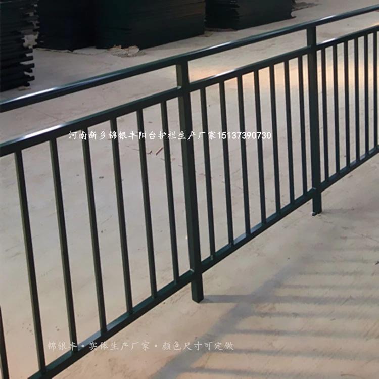 安徽合肥护栏 锌钢阳台护栏 楼梯栏杆铁艺栏杆河南新乡厂家直销