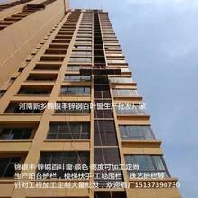 河南值得信赖的大厂新乡锦银丰信誉好设备齐全15年老厂百叶窗型材图片