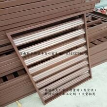 河南新乡锌钢百叶窗护栏供应商锦银丰老厂家生产快发货快护栏姐图片