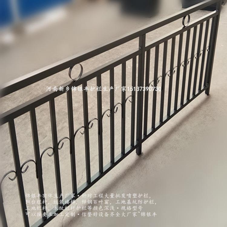 铝合金阳台护栏报价 厂家