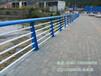 吉林省河道护栏原装现货