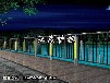 北京市护栏定制生产