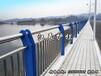 河北省钢管焊接护栏