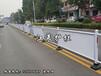 江西省市政广告牌护栏