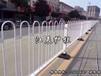 山东省京式圆钢护栏