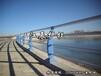 河南省桥梁道路护栏