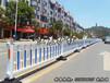 广东省防爬护栏