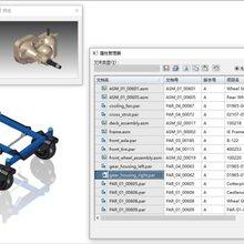 浩辰3D国产3D三维CAD机械设计软件