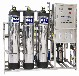 阜阳纯净水设备公司纯净水设备价格