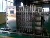 阜阳纯净水设备厂家纯净水装瓶设备