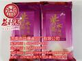 北京元宵节汤圆团购就来益利思汤圆好吃的没话说图片
