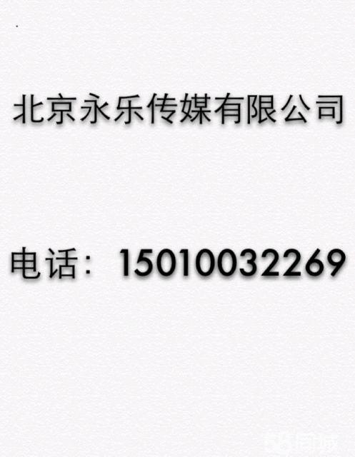 北京传单派发公司北京发传单公司