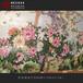 景德镇手绘陶瓷瓷板画大型壁画定做陶瓷瓷板画