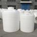 吉林5吨塑料桶价格延边10吨塑料桶生产厂家