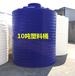 菏泽10吨塑料桶耐酸碱8吨15吨20吨化工塑料储罐