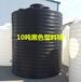 聊城10噸塑料桶廠家批發20噸30噸塑料桶規格生產廠家