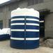 山东菏泽10吨塑料桶厂家价格20吨塑料桶
