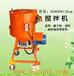 建筑机械腻子喷涂机搅拌机中核北研使用防水腻子粉搅拌机电动式搅拌涂料搅拌机