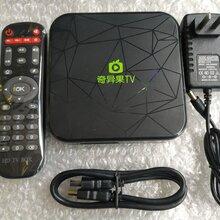 奇異果網絡機頂盒Q5電視盒支持4K支持新老電視圖片