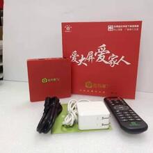 奇異果機頂盒Q3圖片