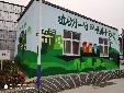 郑州街道景观墙体彩绘郑州街道美化墙绘街道文化墙彩绘街道手绘墙图片