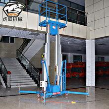 天津虎跃液压升降平台销售总代理液压升降机行业领先