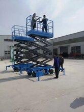 供应济南虎跃牌SJY0.5-10移动式升降机高空作业平台