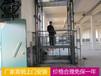 济南导轨式液压升降机生产厂家固定式升降机家用小型电梯厂家批发价厂家直销