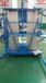 虎躍液壓升降機黃岡地區廠家直銷商液壓升降設備專業生產可定制送貨到門