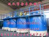 连续炭化炉揭阳金禾生产厂家,连续炭化炉