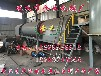 环保炭化炉江门金禾生产线,环保炭化炉