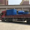 木炭機炭化稻殼椰殼秸稈碳化機炭化爐一體機