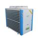 定西空气能厂家甘肃定西空气能热泵