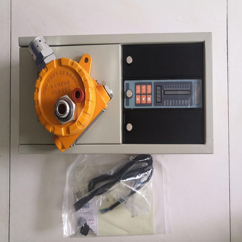 防止泄露9801B煤气报警器